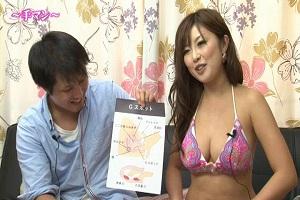 浜崎りおのセックステンプレート